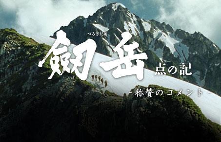 cm_title.jpg