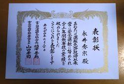 KIMG0070.JPGのサムネール画像